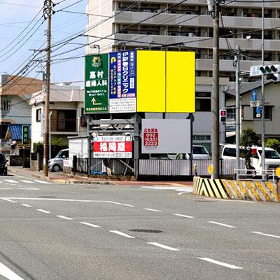 筑紫通り元町交差点